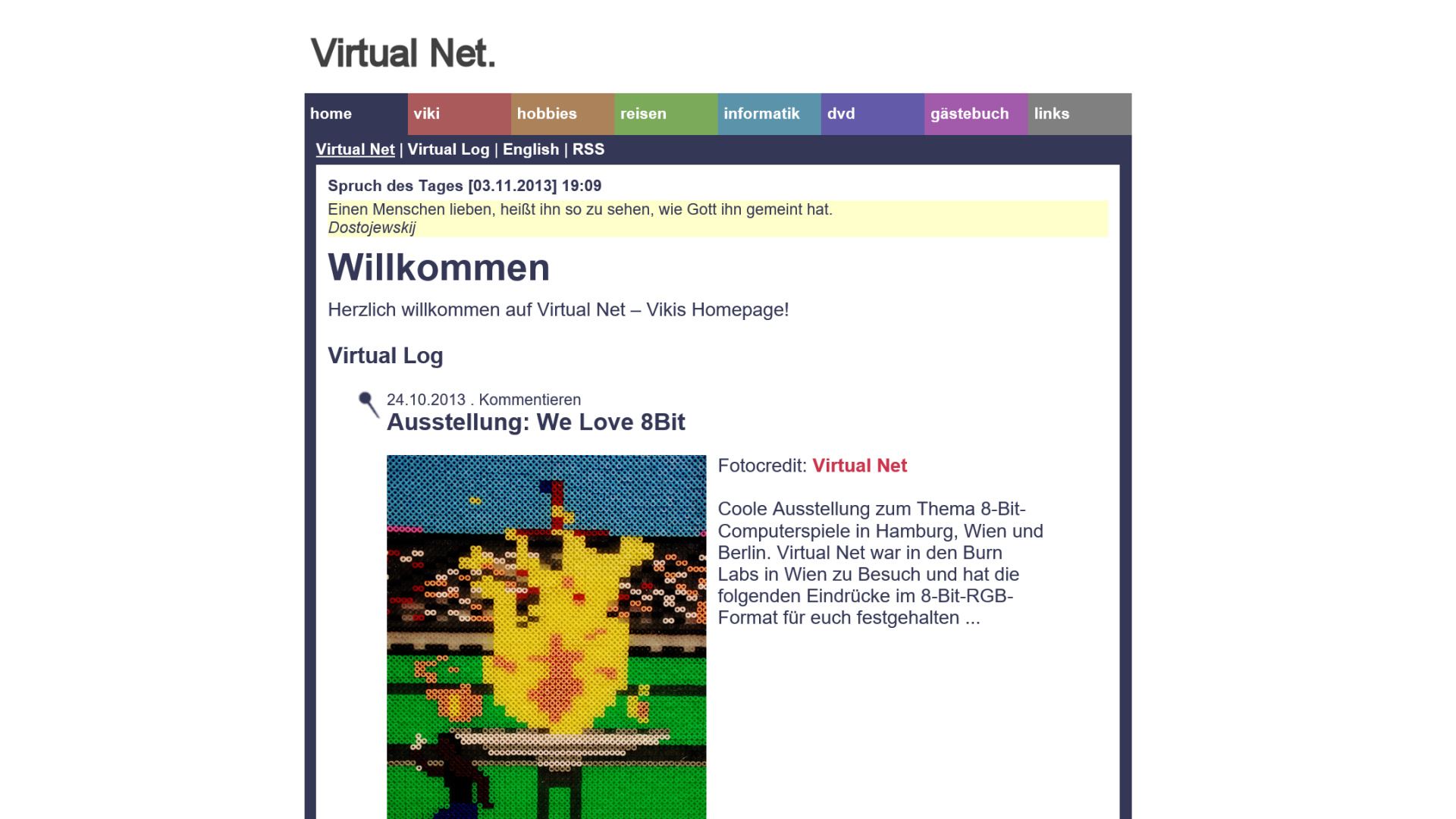 Virtual Net Design Screenshot 2013